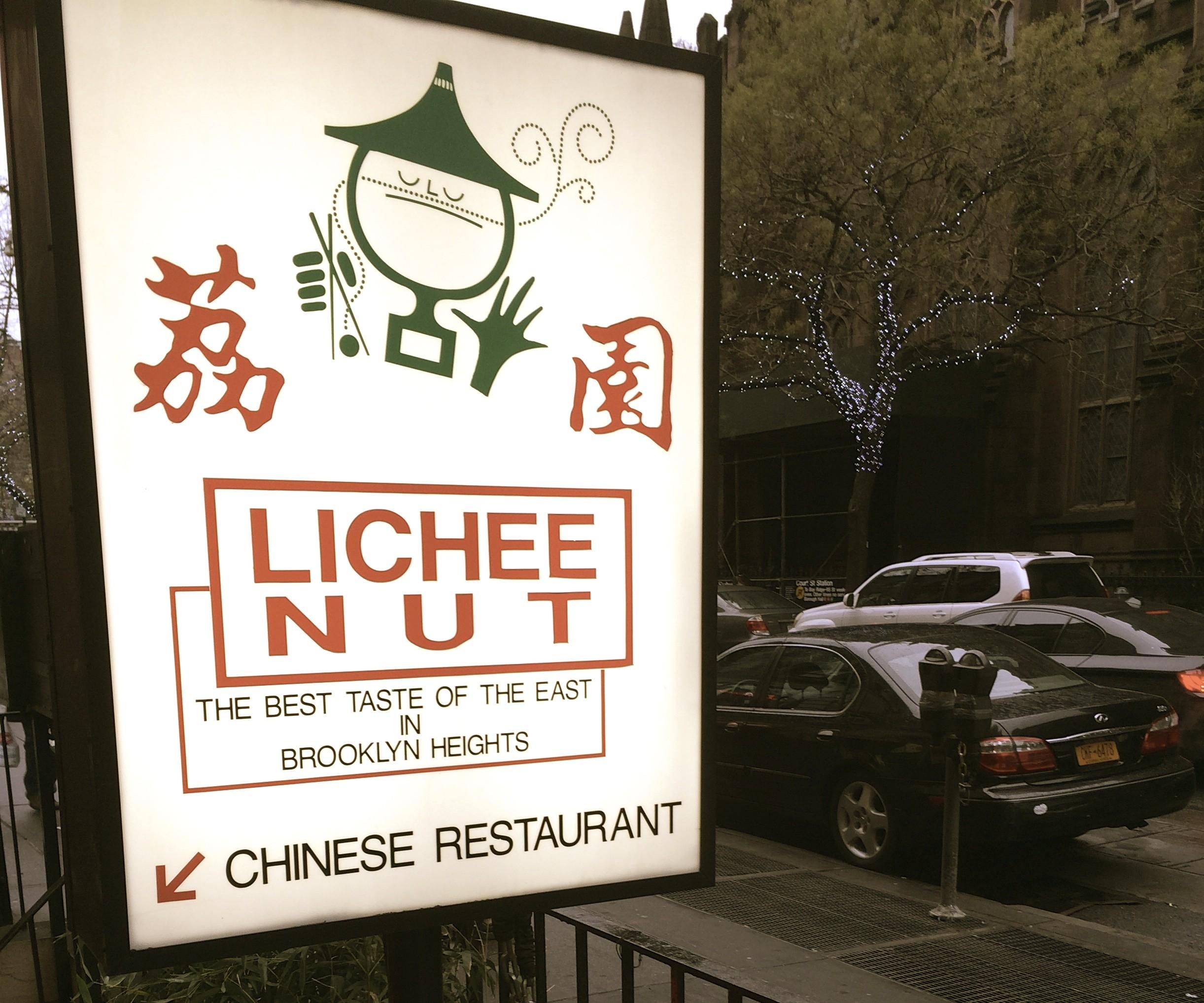 Lichee Nut