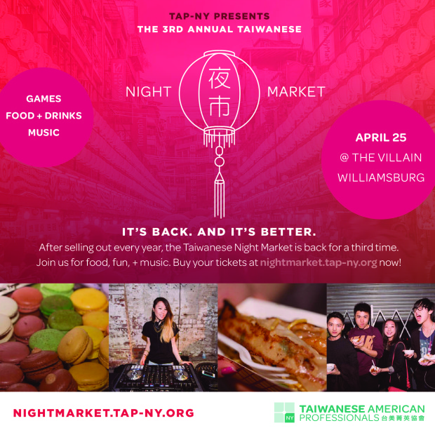 Williamsburg: Experience A Taiwanese Night Market