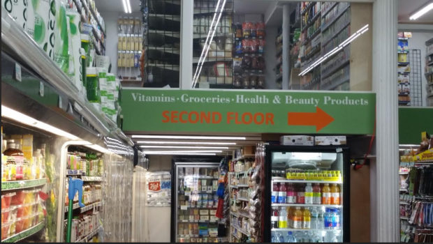 Greenpoint Natural Market: All Purpose