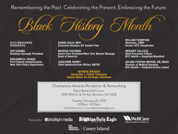 Save the date: 2019 Black History Month Champions Awards Reception and Networking
