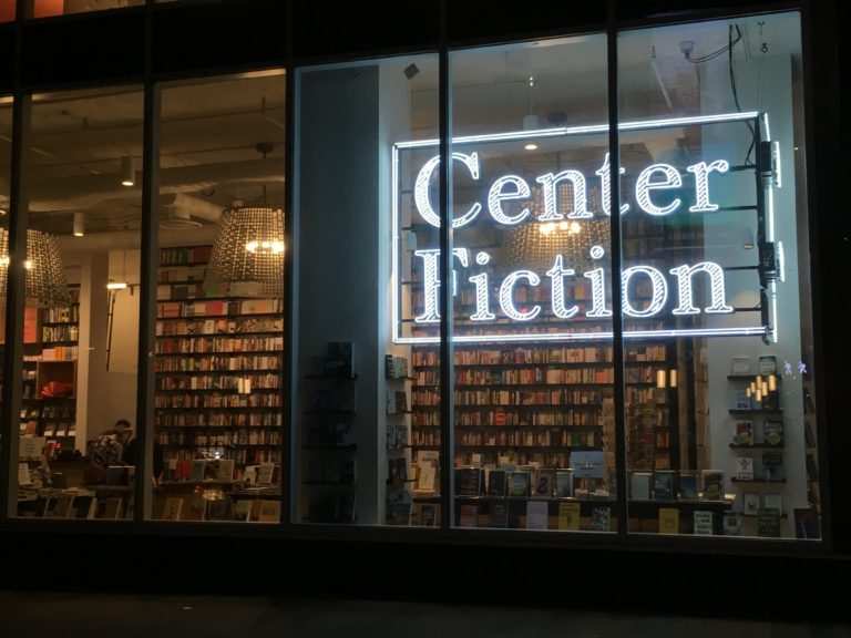 The new building is located at 15 Lafayette Ave., kitty-corner to BAM and next door to the Mark Morris Dance Group. Photos courtesy of the Center for Fiction